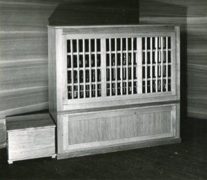 Orgel, Ansicht des Prospekts, nach 1963