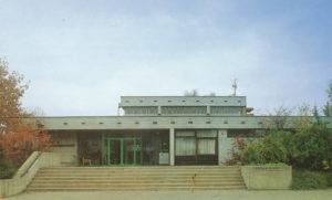 Gemeindezentrum, Außenansicht, Eingangsseite, 1971